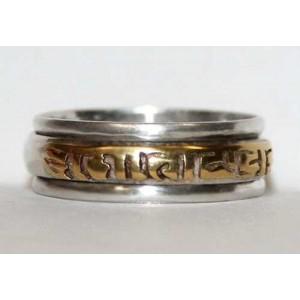 Кольцо - мантра * ОМ * без вставок , серебро Тибет