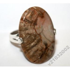 ЯШМА - камень, продлевающий жизнь ! Серебро Кольцо
