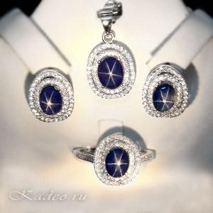 Редкий комплект! Кольцо + серьги + подвеска с синим Звездчатым САПФИРОМ и ТОПАЗАМИ. Золото, серебро, размер 18,75