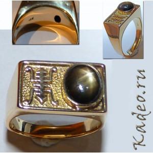 Уникальное ЗОЛОТОЕ кольцо-амулет: чёрный ЗВЕЗДЧАТЫЙ САПФИР и Дзи LONGEVITY от смертельных болезней купить подарок