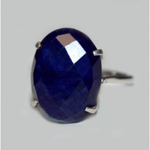 Кольцо с крупным талисманом и камнем души - природным синим САПФИРОМ в серебре 925