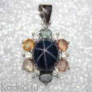 Кулон с синим ЗВЕЗДЧАТЫМ САПФИРОМ + цветные САПФИРЫ в золоте и серебре
