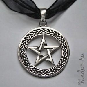Пентакль пентаграмма серебряная подвеска, кулон серебро 925